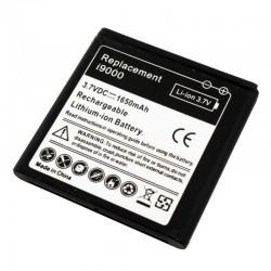 Bateria para Samsung Galaxy S Plus i9000